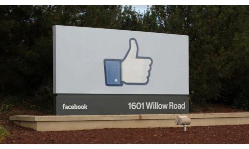 Εμπορικό κέντρο Facebook