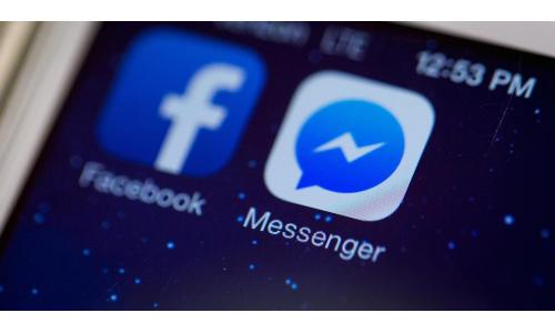 Αφαίρεση μηνυμάτων στο Messenger