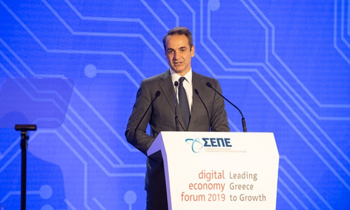 Ολοκληρώθηκε το digital economy forum 2019: Leading Greece to Growth