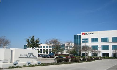 Μήνυση κατά της αμερικανικής κυβέρνησης από την Huawei