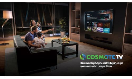 Cosmote TV: η νέα streaming υπηρεσία έφθασε και στις τηλεοράσεις της Sony