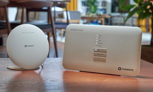 Cosmote: νέος WiFi εξοπλισμός και ταχύτητες έως 200 Μbps στο σπίτι