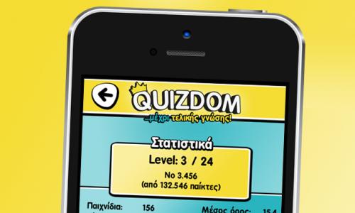 Quizdom: το νέο social quiz στο κινητό σου