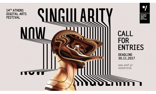 """Singularity now"" από το Athens Digital Arts Festival"