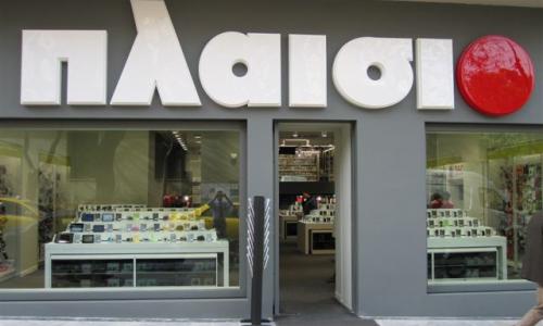 Έρχονται αλλαγές στην πώληση των «λευκών» συσκευών