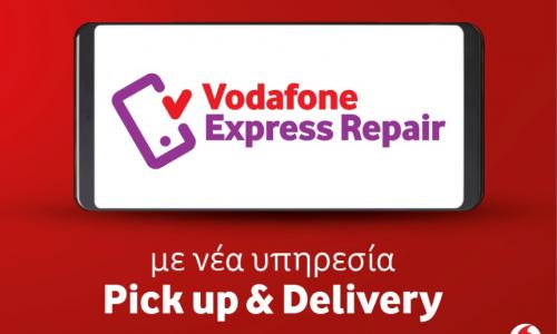 Vodafone: νέα υπηρεσία Pick up & Delivery για την επισκευή κινητών