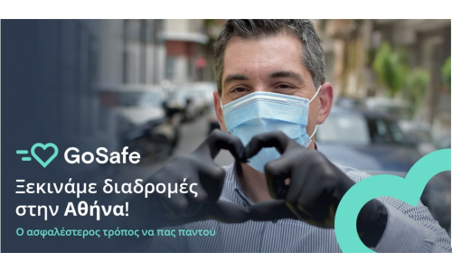 Welcome Pickups: νέα υπηρεσία GoSafe για την ασφαλή μετακίνηση επιβατών