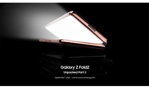 Δεύτερος γύρος παρουσίασης για το Galaxy Z Fold 2