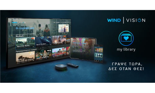 Wind Vision: εμπλουτίζεται η εμπειρία με νέα υπηρεσία εγγραφής περιεχομένου