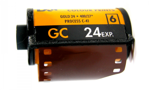 'Kάηκε' το φιλμ της Kodak