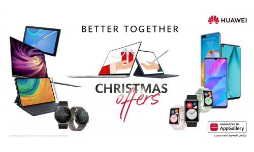 Huawei: χριστουγεννιάτικες τιμές σε συσκευές τεχνολογίας