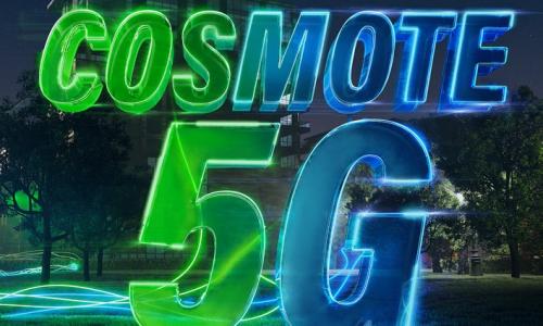 Cosmote: Πάτησε το κουμπί του 5G - Χωρίς επιπλέον χρέωση