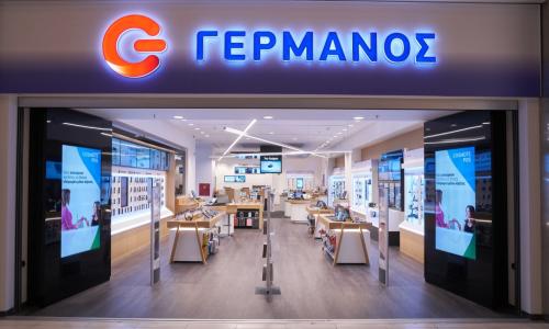 Νέο κατάστημα Γερμανός στο The Mall Athens