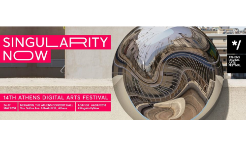 To πρόγραμμα του Athens Digital Arts Festival