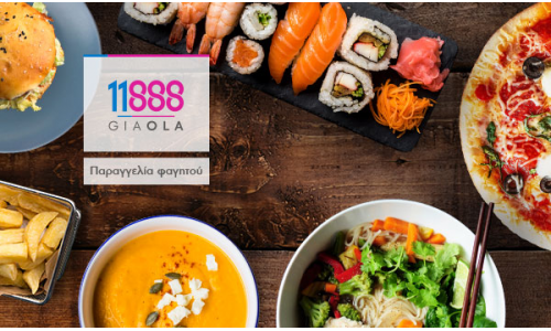 Food delivery από το 11888 giaola